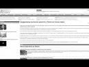 Пиццагейт - интернет-сообщество США против педофилов в политике (Руслан Осташко)