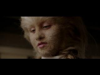 Девушка-лев (2016) Трейлер