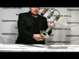 Видеообзор_ Самогонный аппарат Лидер