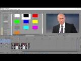 Как заставить Путина говорить! Уроки видеомонтажа Sony Vegas
