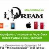 Магазин аксессуаров iDream | iphone |Севастополь