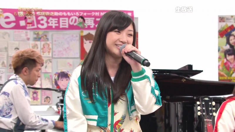 Ariyasu Momoka - September [Momoiro Folk Mura 20160908 cut]