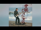 Takeshi Terauchi  Blue Jeans - Tsugaru Jongara (Full Album)