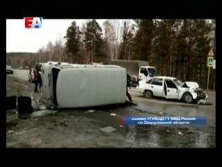 Пять человек пострадали в результате столкновения иномарки с каретой скорой помощи.