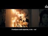 RITA ORA  Poison рус.саб