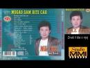 Mile Kitic i Juzni Vetar Znas li sta o njoj Audio 1987