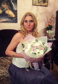 Елена Пунка