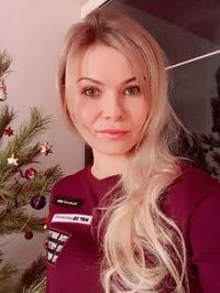 Виктория Кучманова