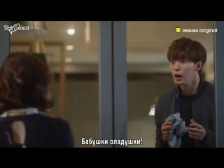 [RUS SUB] Wednesday 3:30pm EP 09 - «Let's Be Honest»