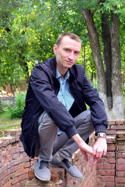 Дмитрий Дуняшев
