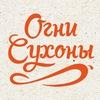 Круглосуточная доставка пиццы и роллов в Вологде