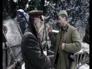 Наркомовский обоз 3-серия (2011)