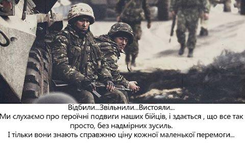 России надо отказаться от военных авантюр и попыток лишить соседей независимости, - Явлинский - Цензор.НЕТ 5401