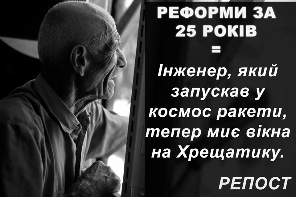 Порошенко ввел в действие решение СНБО об основных показателях государственного оборонного заказа на 2017-2019 годы - Цензор.НЕТ 1328