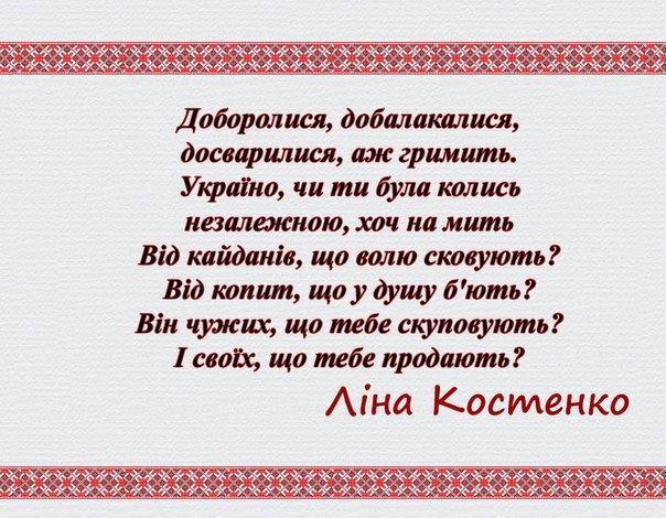 Транзит российского газа через Украину идет нормально, - Еврокомиссия - Цензор.НЕТ 4086