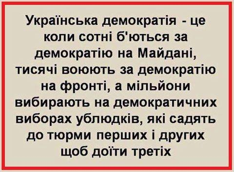 Проводить массовые акции возле линии фронта крайне небезопасно, - Жебривский - Цензор.НЕТ 137