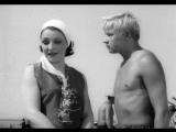 До свидания, мальчики! (1964).