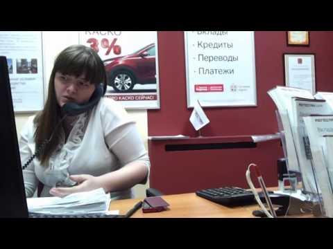 Ингосстрах, ОСАО, филиал в Саратове, ул. Чапаева, 128/130.   Просто уж