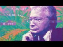 hoppewave | Hans-Hermann Hoppe | the argument (右翼死刑囚)