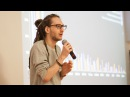 Артур Хачуян: «Настоящая Big Data в рекламе»