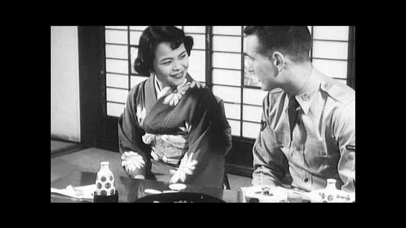 Japanese Culture Primer for GIs: You in Japan 1957 US Army; The Big Picture TV-354 (D)