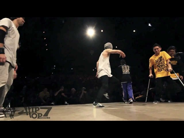 Best of Bboy Thesis