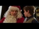 ПЛОХОЙ САНТА 2 фильм | Bad Santa 2 |