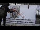 Свободівці облили червоною фарбою портрет путіна біля Конституційного суду