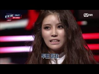 160907 MNET HIT THE STAGE 러블리즈(Lovelyz) 미주 Stage Cut. -Ryuha