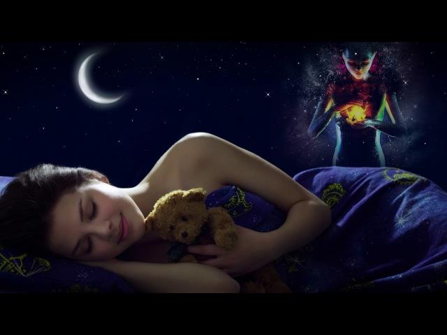 Медитация перед сном полное расслабление | Обретение Божественной Красоты