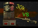 Warface: AWM vs 30k
