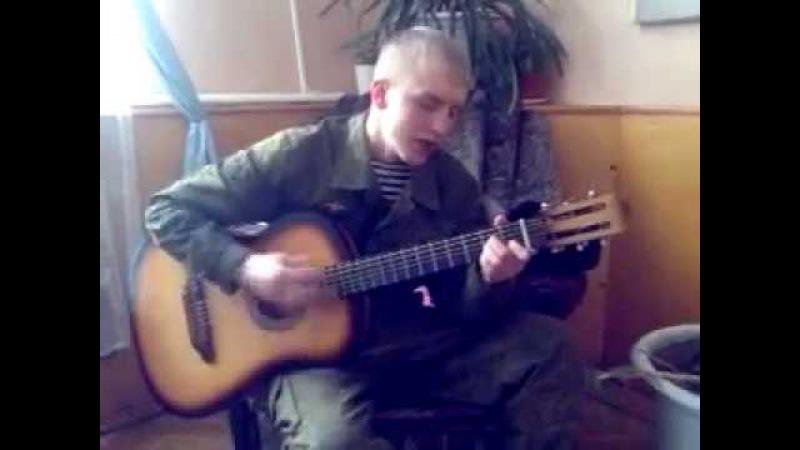 Армейские песни 90 суток ОЧЕНЬ ПРИЯТНЫЙ ГОЛОС