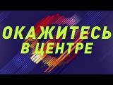 РОЛИК С ДЕМОНСТРАЦИЕЙ ИГРОВОГО ПРОЦЕССА FIFA 18   ФУТБОЛ ПРАВИТ МИРОМ