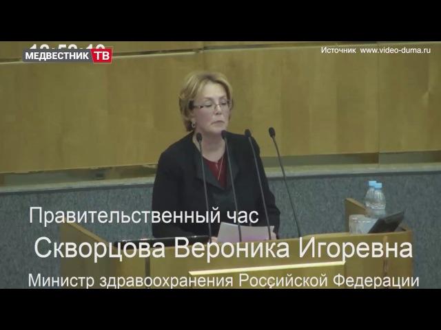 Медвестник-ТВ: Новости недели (№58 от 12.12.2016)