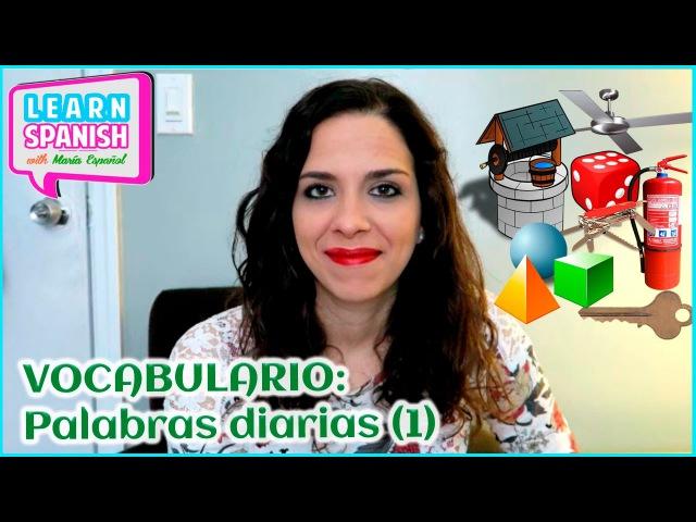 VOCABULARIO: Palabras diarias (1) (CON SUBTÍTULOS en español) || María Español