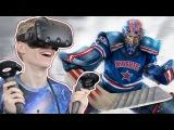 ICE HOCKEY SIMULATOR IN VIRTUAL REALITY! | Goalie Challenge VR (HTC Vive Gameplay)