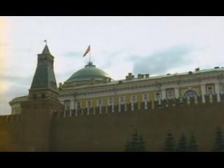 Стены и башни Московского Кремля . Документальный, 1987