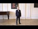 Кондаков Алексей, 9 лет, 3 кл, школа Дипломат, отрывок из сказки Маленький принц,