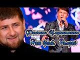 Феликс Царикати -