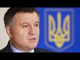 Кіраўнік МУС Украіны: Паўла Шарамета забіла Расея | Следствие по делу Павла Шеремета <#Белсат>