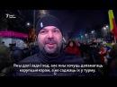 Адмена паправак у крымінальны кодэкс не супакоіла жыхароў Румыніі РадыёСвабода