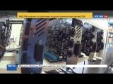 Новости на «Россия 24» • В Новосибирске украли фермы для добычи криптовалюты
