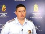 Сотрудники рязанской ГИБДД задержали нарушителя ПДД