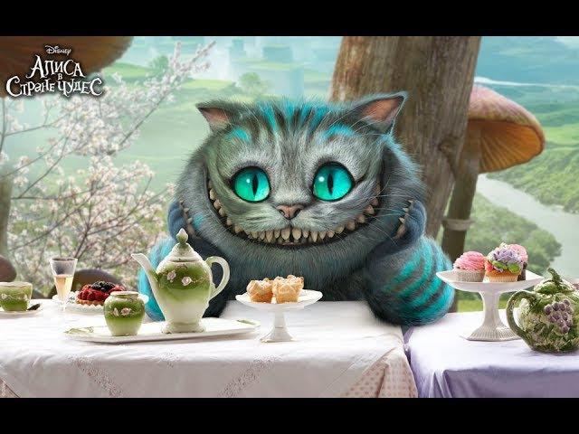 Алиса в стране чудес: 1 Alice in wonderland 1