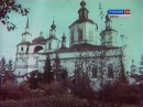 Ностальгия Воспоминания о Великом Устюге. 1980г Док. фильм СССР.