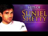 Best Of Suniel Shetty Songs JUKEBOX {HD} - 90's Super-hit Songs - Evergreen Old Hindi Songs