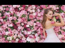 Lana Del Rey - Swan Song