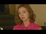 Кремлевские курсанты 2 сезон 6 серия