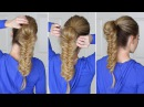 How to Fishtail Ponytail Hair Tutorial for Beginners