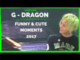 G-DRAGON Funny &amp Cute Compilation 2017 (ENG SUB - HD)